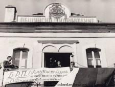 1944-okt.-Varna-Yugov-govori-resize