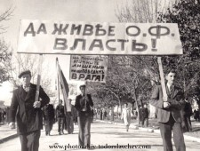 1944-okt.-Varna-resize
