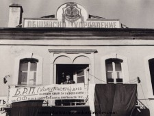 1944-okt.Varna-s-ministri-Copy