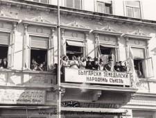 1944-oktomvri-Varna-resize
