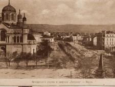 katedralata