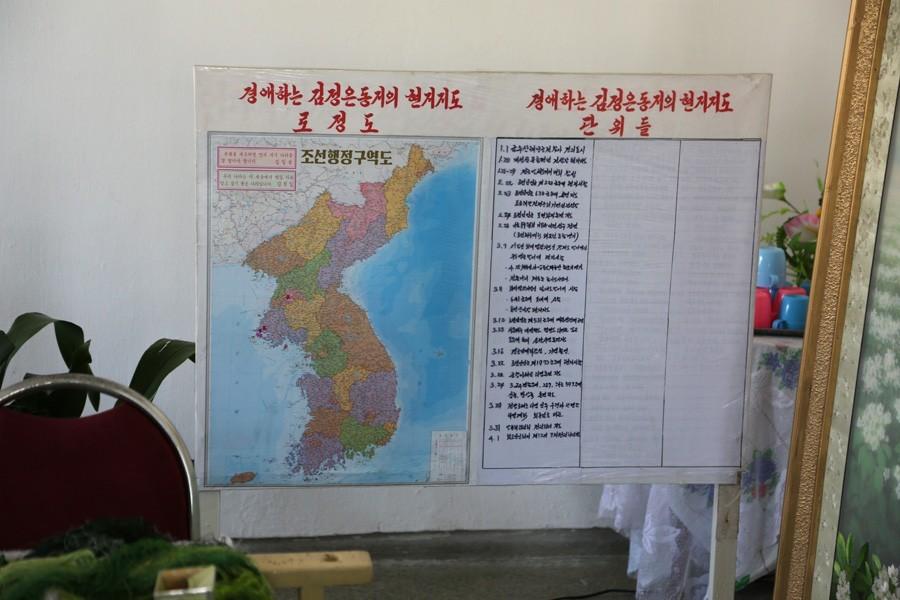 northkorea29