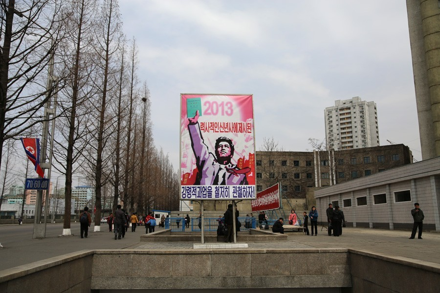 northkorea37
