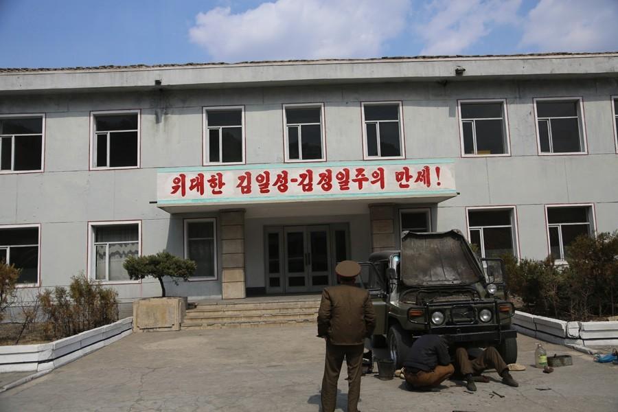 northkorea45