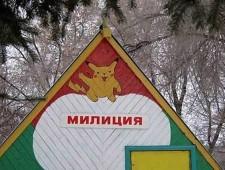 ThisIsRussia22