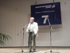 проф. Камбуров