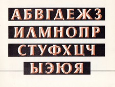 12-550x468