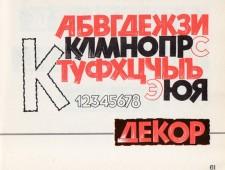 13-550x464