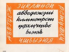 21-550x464