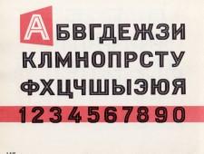 24-550x464