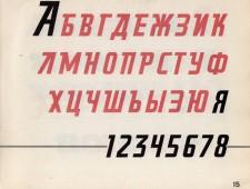 28-550x461