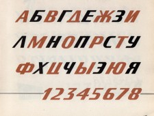 29-550x468